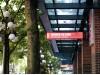 Vancouver Film School (Academic)