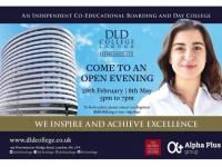 Наша студентка - лицо рекламной компании DLD College!
