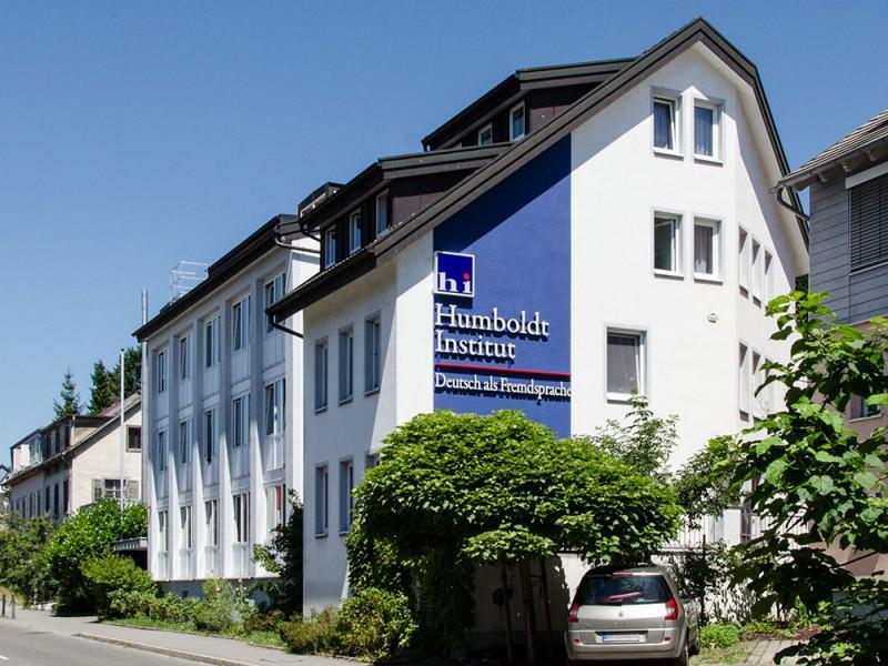 Humboldt-Institut, Konstantz (от 18 лет)