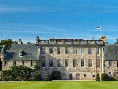 Gordonstoun International Summer School (8 - 16 лет)