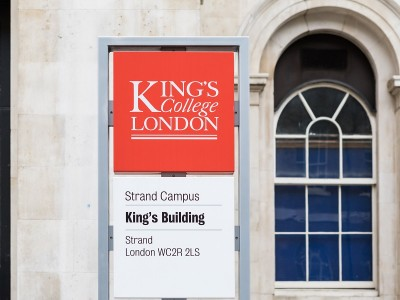 Bucksmore, King's College London (13 – 16 лет)